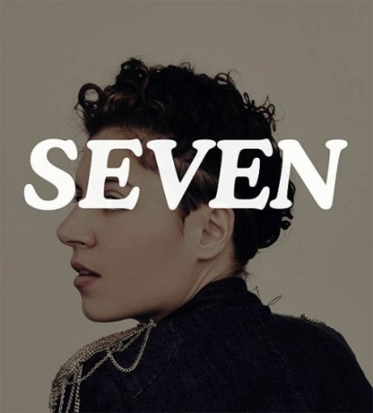 Emily King- Seven EP